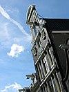 wlm - andrevanb - amsterdam, langestraat 80