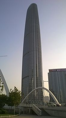Tianjin Tower sur Commons