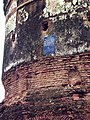 Wall of the tomb (external view) - Tomb of Prince Parwaiz.jpg