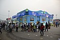 West Bengal Pavilion - 40th International Kolkata Book Fair - Milan Mela Complex - Kolkata 2016-02-02 0645.JPG