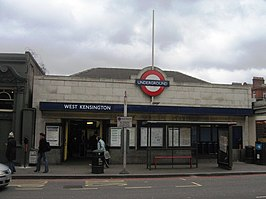 West Kensington tube station - geograph.org.uk - 655271.jpg