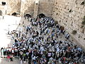 Western Wall (from ramp) 1869 (499752726).jpg