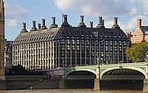 Westminster Station Building.jpg