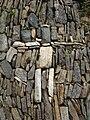 White stone woman.JPG