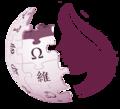 Wiki-women-logo-transparent (cropped).png