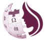 Wiki-women-logo-transparent (cropped).png