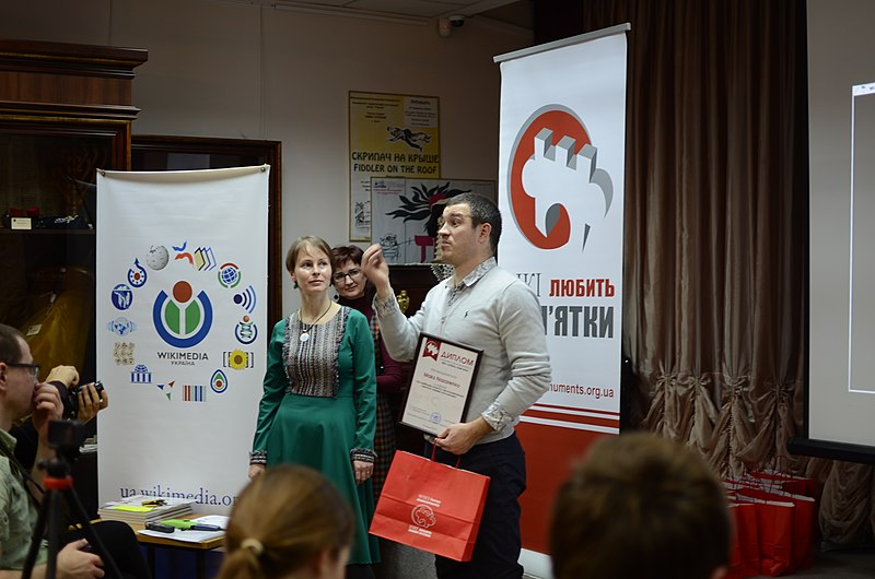 Макс Назаренко, призер у номінації «За найбільшу кількість пам'яток, сфотографованих новими учасниками»
