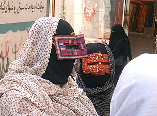 Women wearing battula in Bandar Abbas (south Iran).jpg