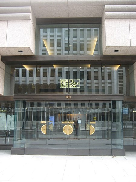 File:World Bank building's entrance.jpg
