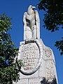 World War I obelisk, turul, 2020 Zalaegerszeg.jpg