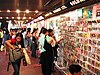 Worldwide Plaza interior Filipinio.jpg