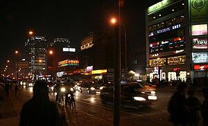 English: Wudaokou at night, Haidian district, ...