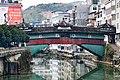 Xian'gong Bridge.jpg