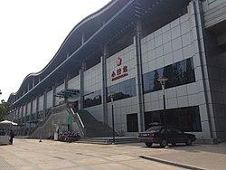 Xiaohang Station 01.JPG