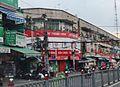 Xo Viet Nghe tinh, Phan van Han, Binh Thanh, hcmvn - panoramio.jpg