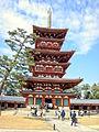 Yakushi-ji National Treasure World heritage 国宝・世界遺産薬師寺33.JPG