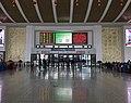 Yanjixi Station - Ticket Entrance.jpg