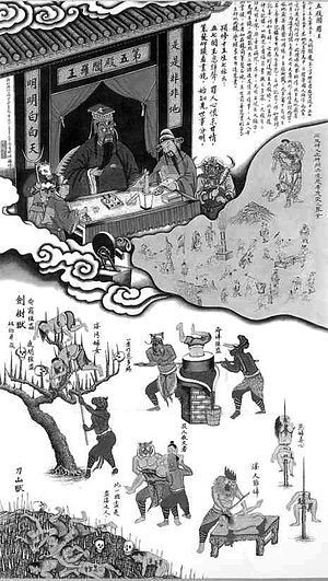 Ghosts in Chinese culture - Old Chinese painting depicting Yanluo, the ruler of Hell