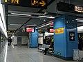 Yishan Road Station Line 9 Platform.jpg