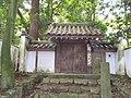 Yokodake Sofuku-ji Site.jpg