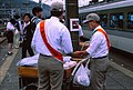 Yokokawa Station-1997-02.jpg