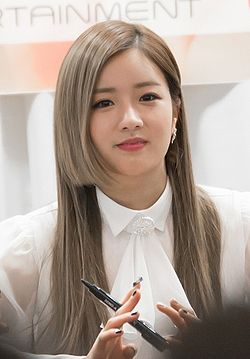 Yoon Bomi at a fansigning, 11 December 2014 01.jpg