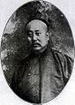 Yu Mingzhen.jpg