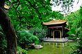 Yuexiu, Guangzhou, Guangdong, China - panoramio (1).jpg