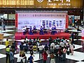Yulin Guzheng Band Concert at Taipei Station Hall View from 2nd Floor 20150609a.JPG