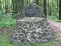 Zawady Małe small monument.JPG