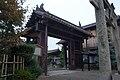 Zeze castle inubashirimon.jpg