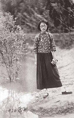 Zhang Yunhe 1930.jpg