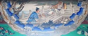 Zhang Liang (Western Han) - An illustration of Zhang Liang putting Huang Shigong's shoe back on at the Long Corridor of the Summer Palace, Beijing.