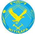 Zhitikara gerb 2019.png