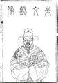 Zhu Geng.png
