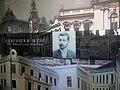 Zid posvećen Dimitriju Putnikoviću, osnivaču Pedagoškog muzeja u Beogradu 4.jpg