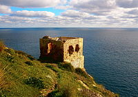 """Atalaya del Palmar"".JPG"