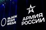 «Армия России» и Тимати представили совместную коллекцию одежды 17.jpg