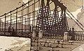 «Цепной мост».jpg