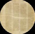· Codex Sinaiticus · Primera Epístola a Timoteo 2.12 a 4.16.png