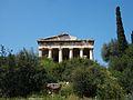 Àgora d'Atenes, temple d'Hefest.JPG