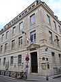 École élémentaire 12 rue Saint-Benoît, Paris 6e.jpg