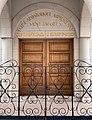 Église arménienne Saint-Jacques de Lyon - portail.jpg