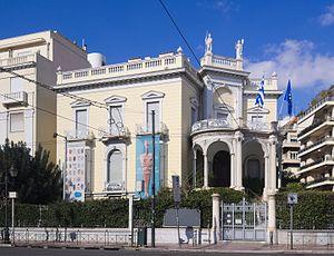 Ernst Ziller - Stathatos Mansion.