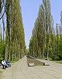 Алея у Бабиному яру - panoramio (1).jpg