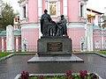 Богоявленский монастырь, Москва 04.jpg