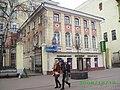 Большая Покровская, 9а, Дом Причта Никольской церкви - panoramio.jpg