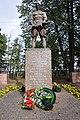 Братская могила воинов Красной Армии у железнодорожной станции Крюково 02.jpg