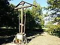 Бутовский полигон Поклонный крест Мемориальный комплекс «Сад памяти».jpg