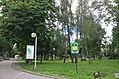 Володимирська гірка. Фото 1.jpg